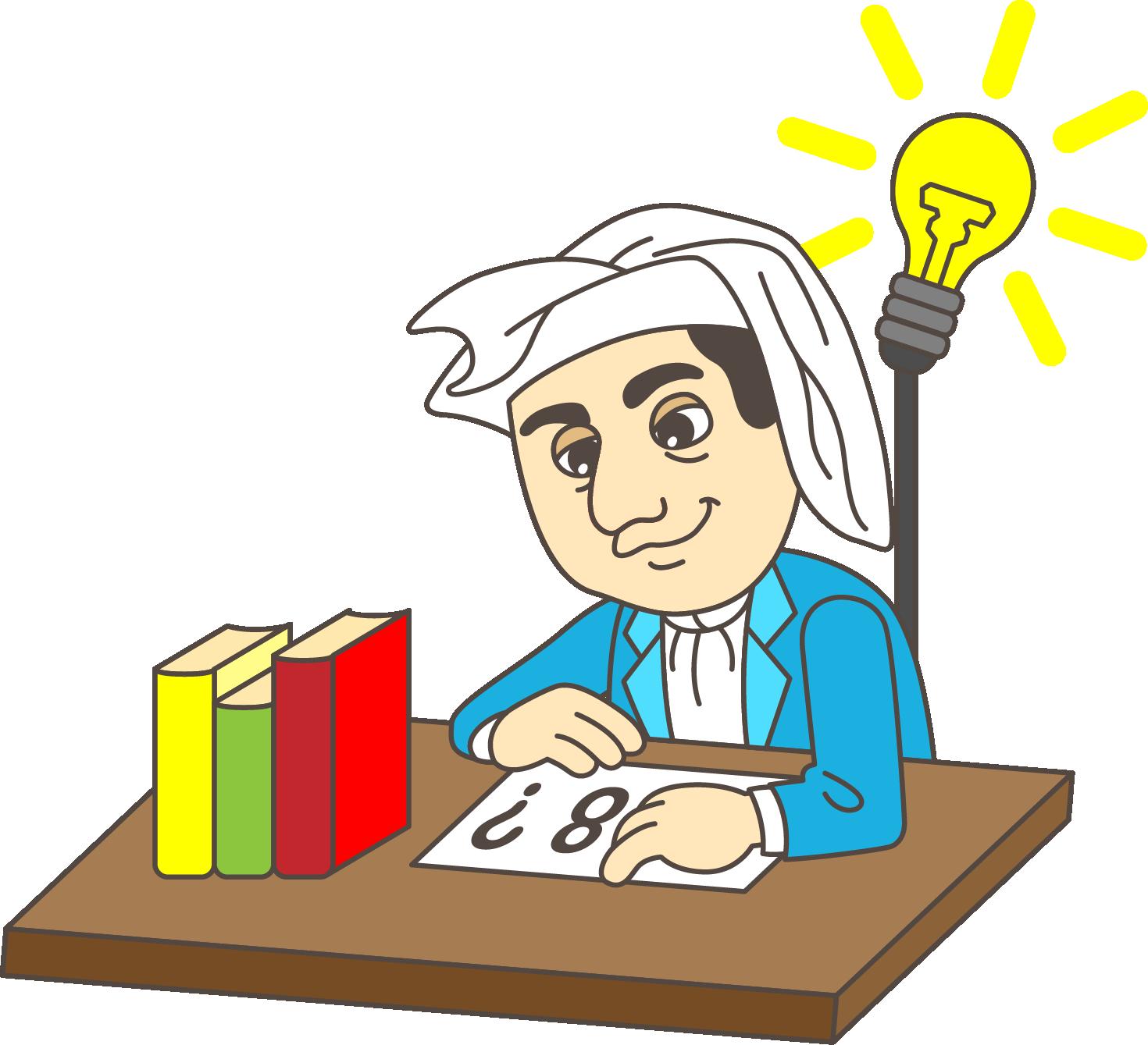 Leonardo Fibonicci bestudeert cijferreeksen