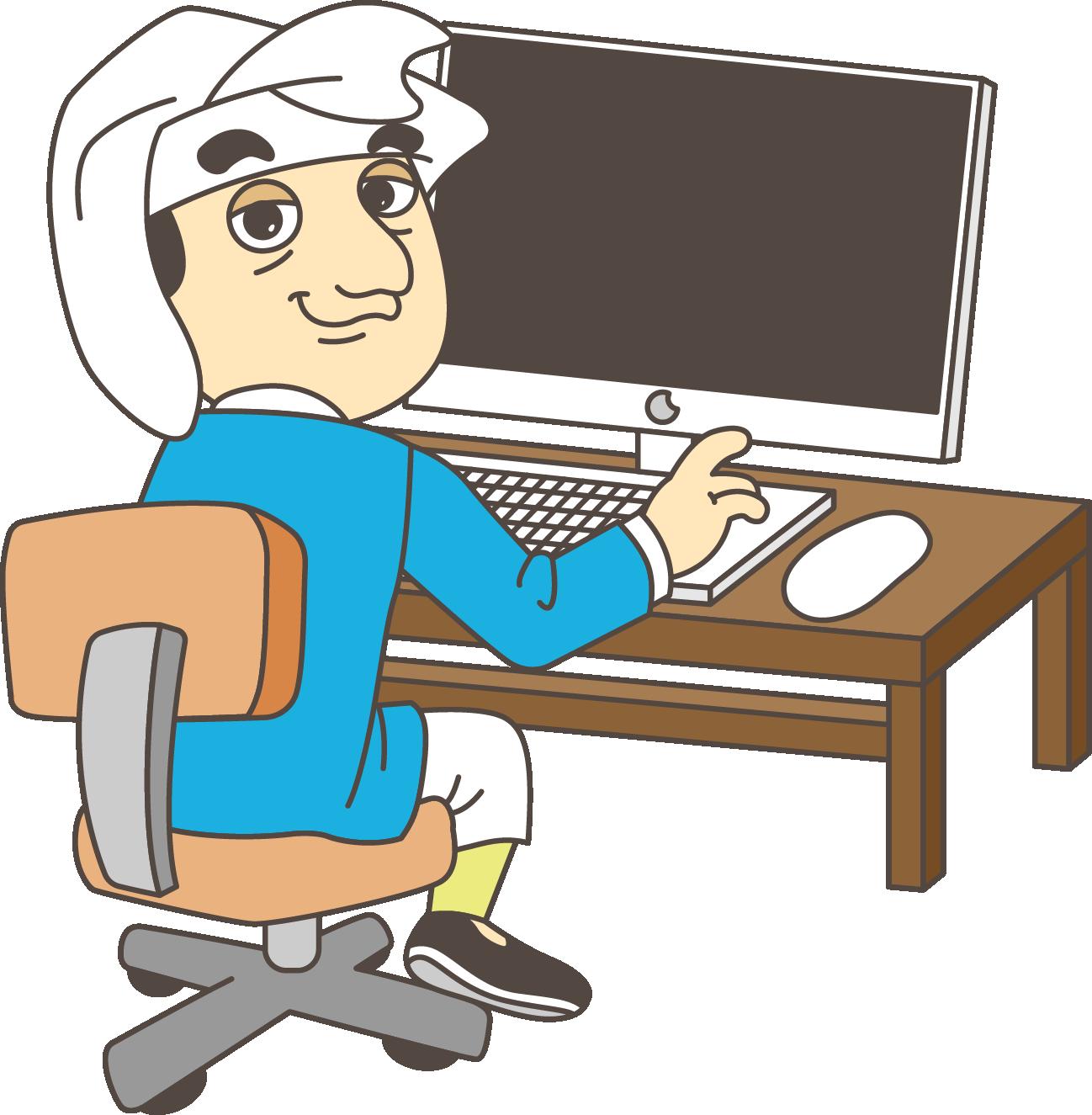 Leonardo Fibonicci die cijferreeksen wil oefenen op zijn computer