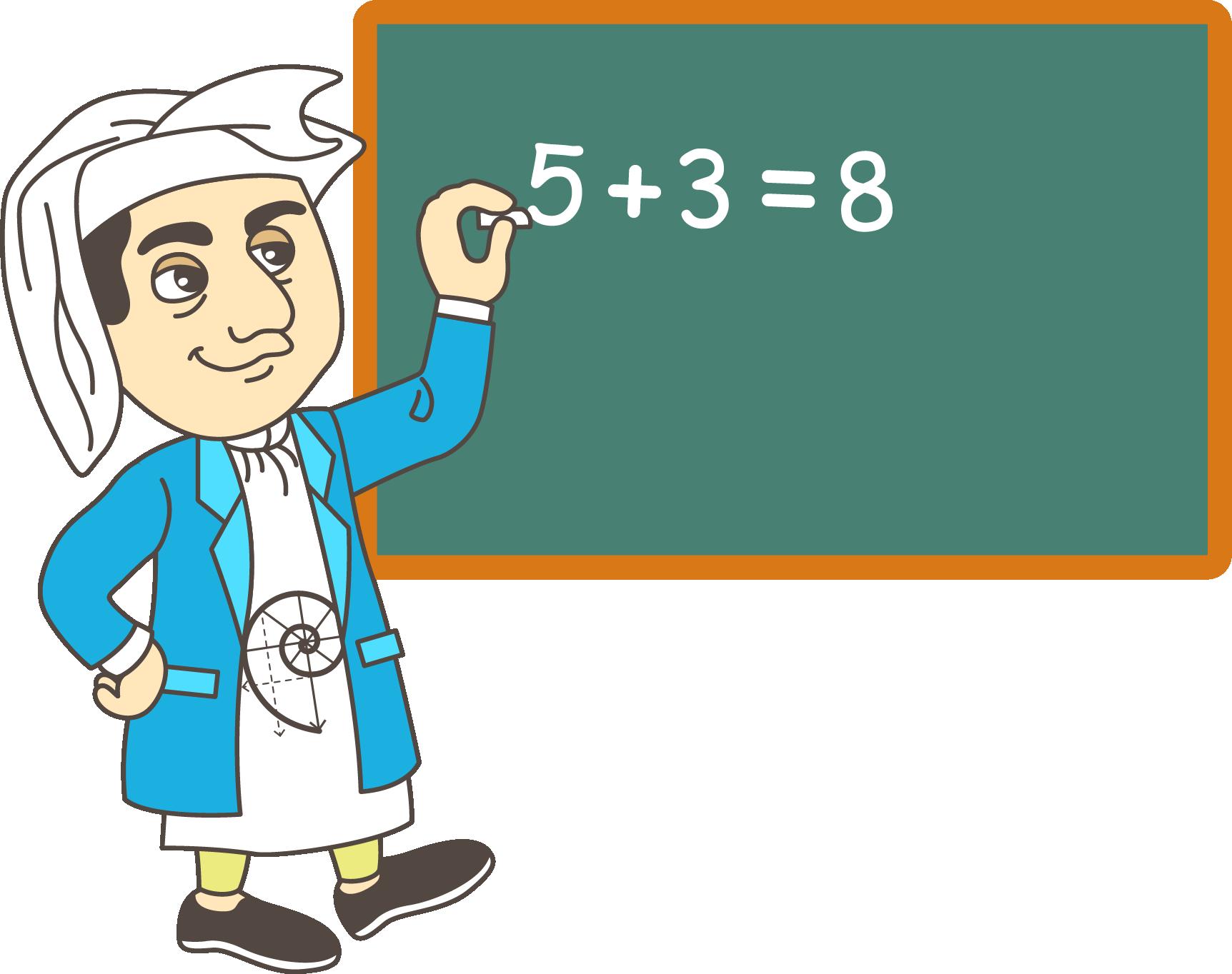 Leonardo Fibonicci does mental arithmetic on a blackboard